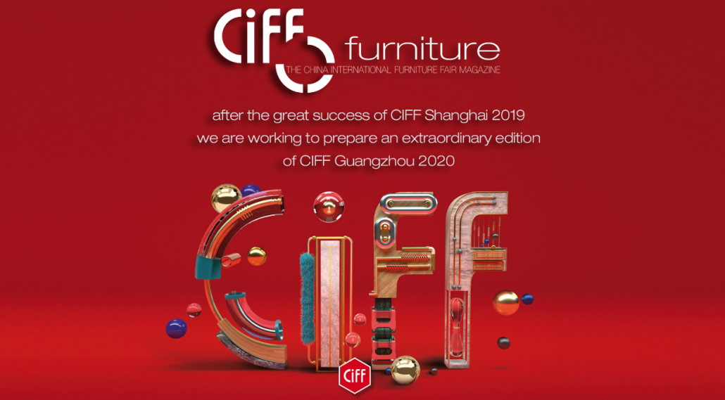 The China International Furniture Fair