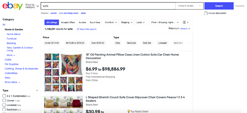 An eBay Online Page Where One Can Sell or Buy Furniture Pieces